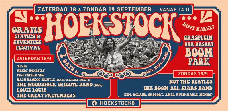 Hoekstock 8-ig wordt prachtig